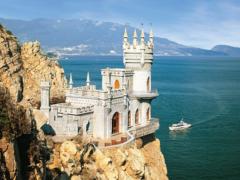 Отдых и лечение в Крыму. Где остановиться, что посмотреть?