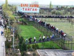 Экскурсии и достопримечательности, доступные лицам с ограниченными возможностями в Крыму