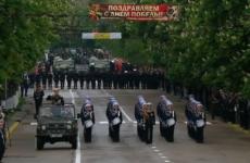 Как проходит 9 мая в Севастополе