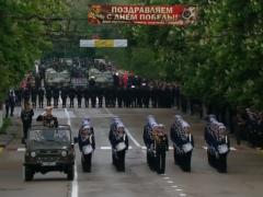 Как пройдет 9 мая в Севастополе в 2019