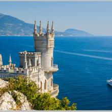 Отзывы туристов о Крыме и его природных ландшафтах