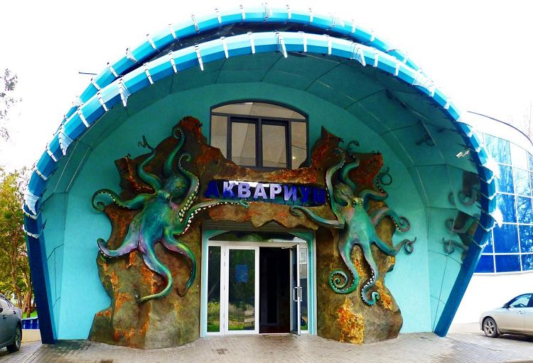 Аквариум в Евпатории