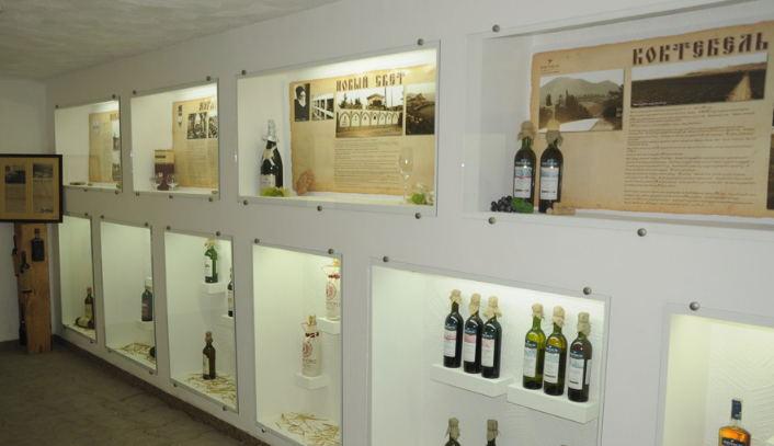 Дом вина Евпатория