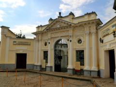 Караимские кенасы в Евпатории и их история