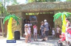 Парк Динозавров «Затерянный мир» — еще одно место в Евпатории, куда можно сходить с детьми!