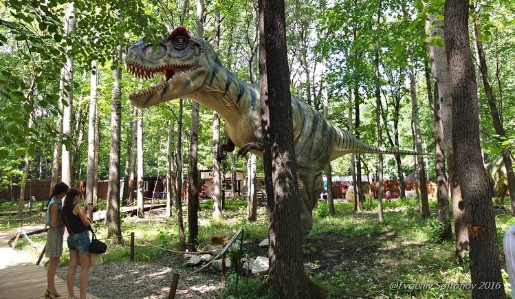 Парк Динозавров затерянный мир