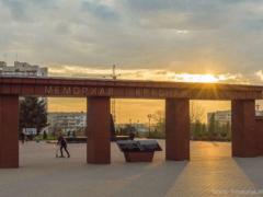 Мемориальный комплекс Красная горка (Евпатория, Крым)