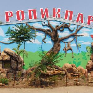Лучшие развлечения в Евпатории для детей и их родителей!