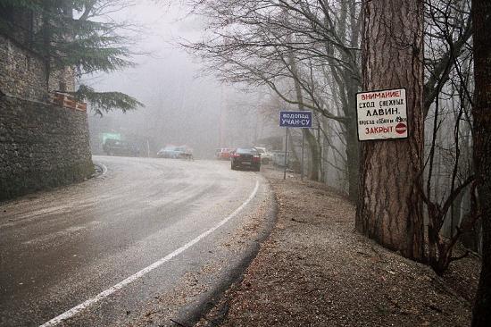 Опасные дороги Крыма