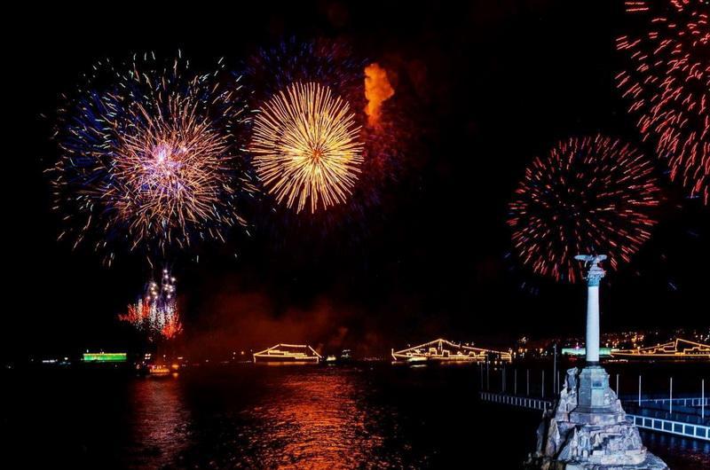 День военно-морского флота в Севастополе 2018