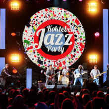 Джазовый фестиваль в Коктебеле 2020 Koktebel Jazz Party