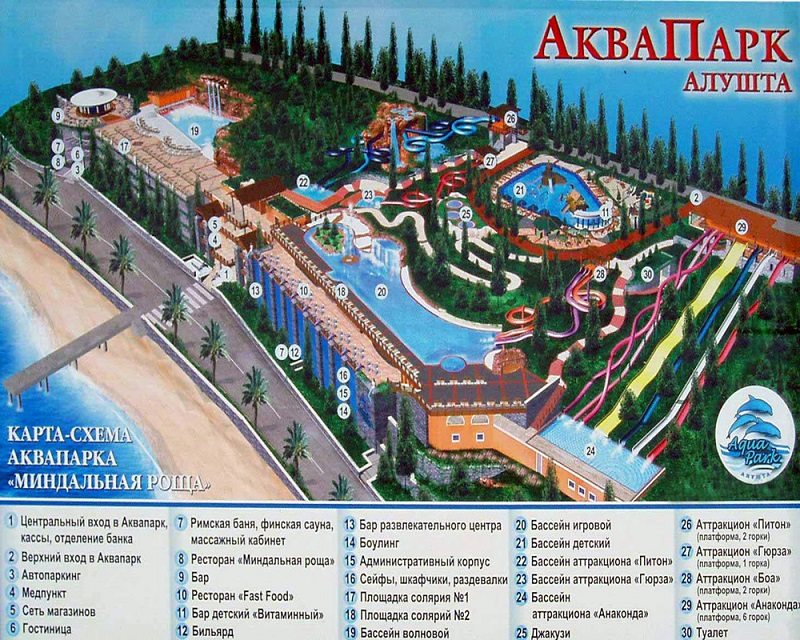 Карта аквапарка Миндальная роща