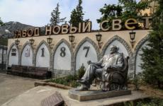 Экскурсионные туры по Дому шампанских вин «Новый Свет»