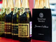 Агрофирма «Золотая балка», Севастополь — производитель лучшего шампанского