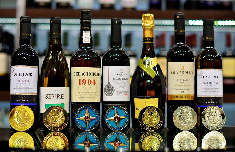 Завод марочных вин «Инкерман»