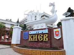Почему стоит выбрать для отдыха санаторий Киев (Алушта, Крым)? Все преимущества здравницы в обзоре