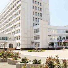 Лечебный профиль санатория им. Н. И. Пирогова в г.Саки (Крым)