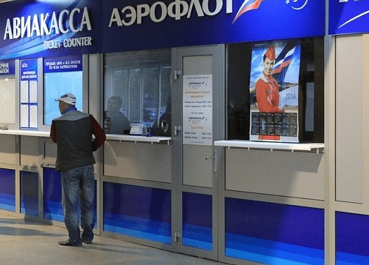 Авиабилеты москва красноярск субсидии 2020 пенсионерам