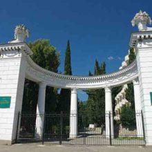 Лечебная база санатория «Алушта» для восстановления здоровья и отдых «все включено»