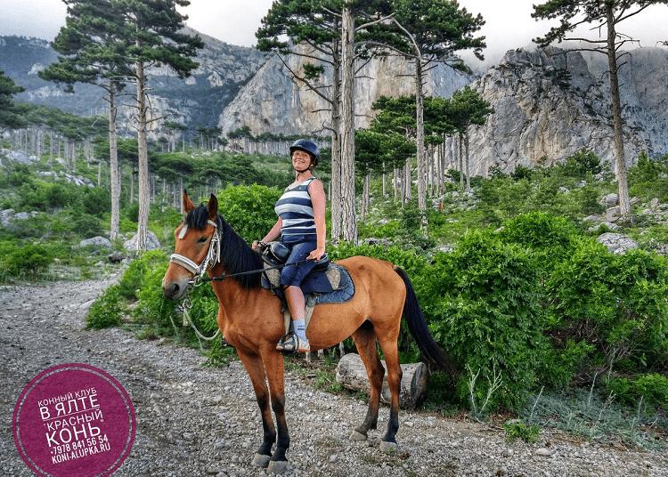 Катание на лошадях в Ялте