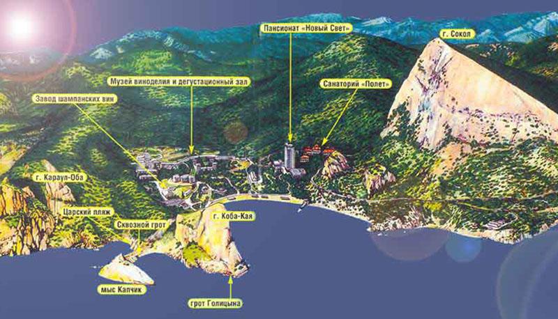 Карта Новый Свет Крым