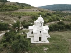 Мужской монастырь Святого Апостола и Евангелиста Луки, Крым