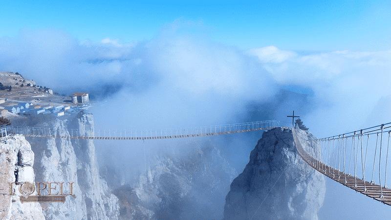 Подвисной мост на Ай-Петри