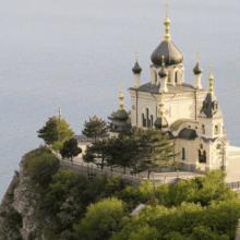 Форосская церковь (Храм Вознесения на горе): фото, видео