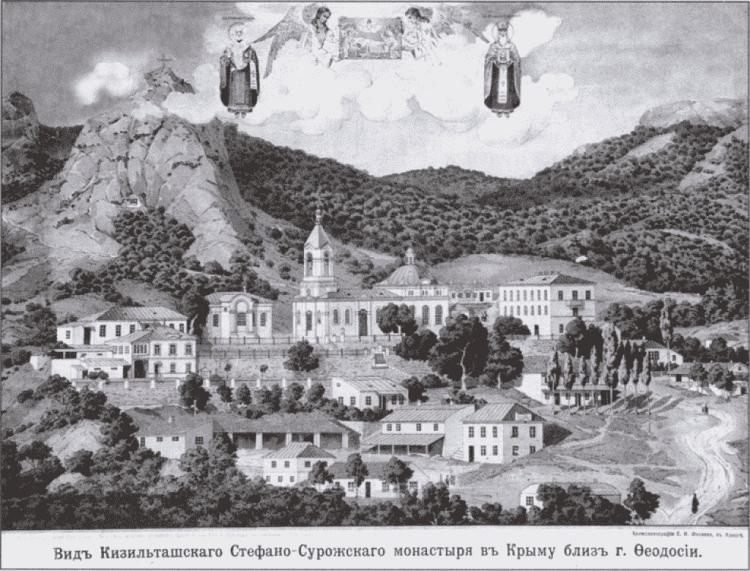 кизилташский монастырь святого стефана сурожского
