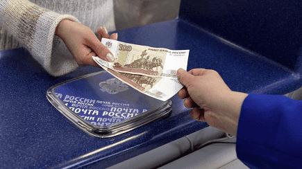Как отправить денежный перевод в крым