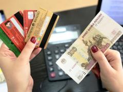 Денежные переводы в Крым 2019: доступные способы, как перевести деньги