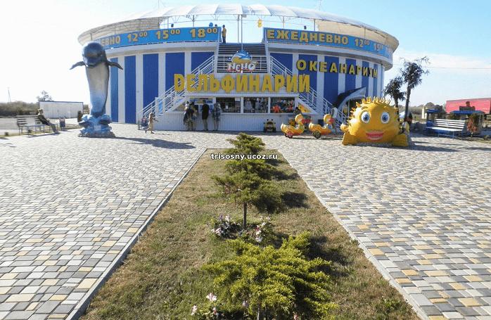 Куда сходить с детьми в Феодосии