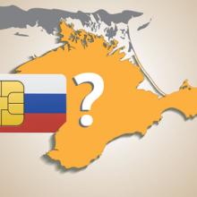 Мобильные операторы России в Крыму (перечень 2020)