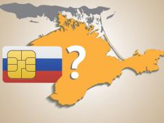 Мобильные операторы России в Крыму (перечень 2019)