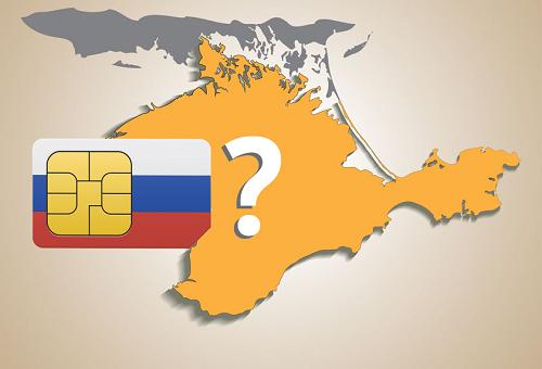 Операторы мобильной связи в Крыму