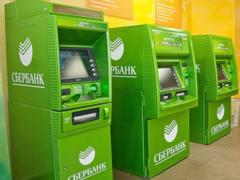 Сбербанк России в Крыму и финансовые операции с его участием