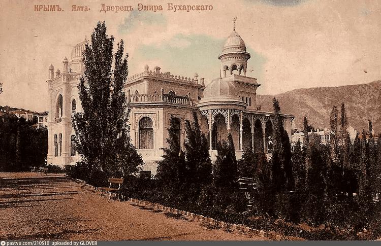 Дворец эмира Бухарского в Ялте старое фото