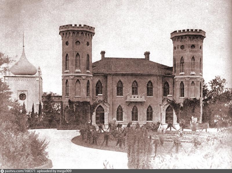 Дворец княгини Паниной в Крыму старое фото
