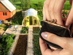 Земельный налог в Крыму в 2019