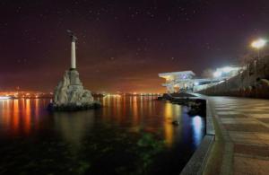 Севастопольская набережная фото