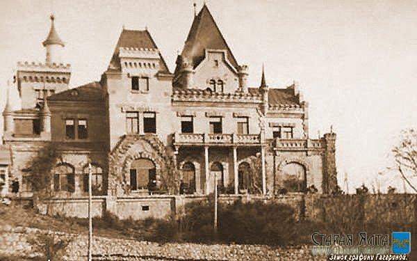 дворец Княгини Гагариной старое фото