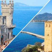 Крым или Турция? Где дешевле отдохнуть?