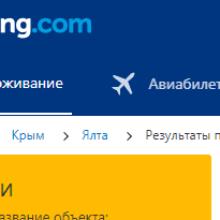 Почему на booking.com нельзя забронировать отель в Крыму? Выход есть!