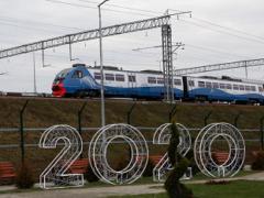 Итоги 2019 года в Крыму