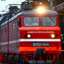 ЖД билеты на поезд Симферополь-Москва: расписание, цены 2020, маршрут