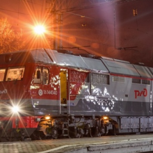 Появилось расписание движения поездов в Крым из Москвы и Санкт-Петербурга