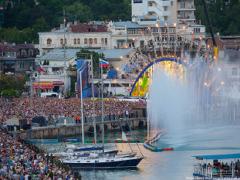 Когда Ялта отмечает День города в 2020 году? Праздничная программа