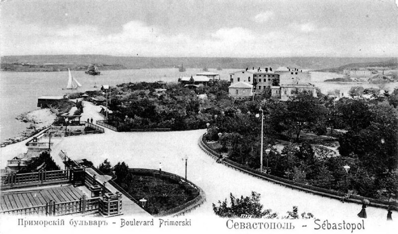 Приморский бульвар старые фото