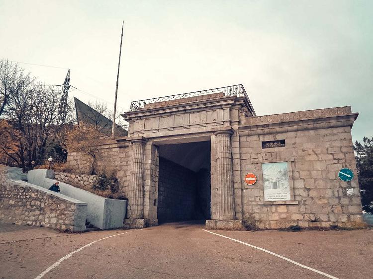 Байдарские ворота фото 1