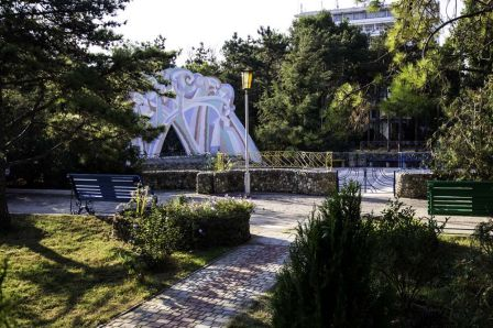 Санаторий Дружба парк фото 4